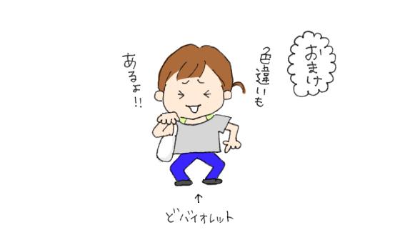 20130725_2