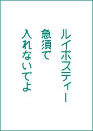 karuta_11_b