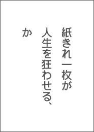 karuta_14_a