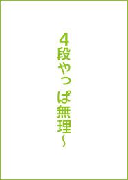 karuta_15_a