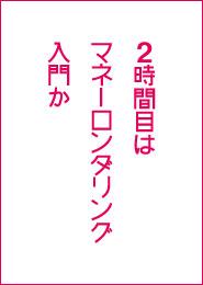 karuta_4_b