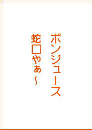karuta_5_b