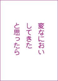 karuta_6_b