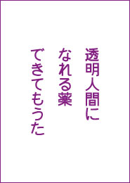 karuta_7_b