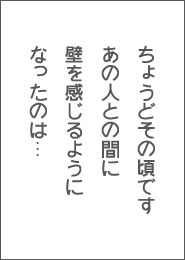 karuta_8_b