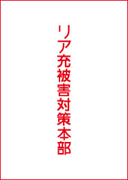 karuta_9_b