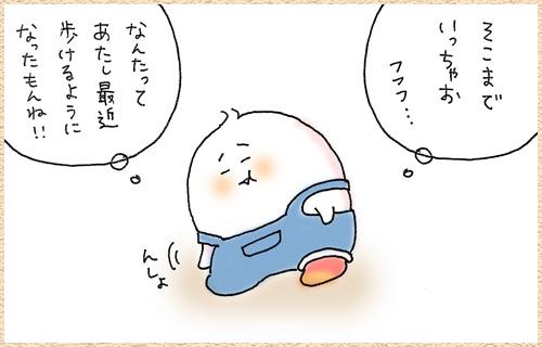 20131121_4